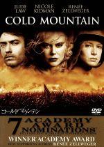 コールドマウンテン(通常)(DVD)