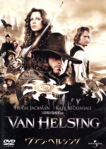 ヴァン・ヘルシング(通常)(DVD)