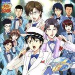 ミュージカル「テニスの王子様」DREAM LIVE 3rd(通常)(CDA)