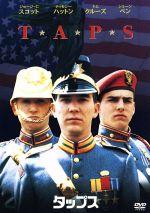 タップス(通常)(DVD)