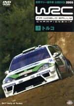 WRC 世界ラリー選手権 2005 Vol.7 トルコ(通常)(DVD)
