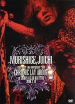 SOLO DEBUT 10th ANNIVERSARY TOUR CHRONIC LAY ABOUT at SHIBUYA CLUB QUATTRO 2006.2.10(通常)(DVD)