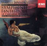 ベルリオーズ:幻想交響曲&「ローマの謝肉祭」序曲(通常)(CDA)