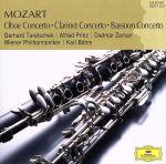 モーツァルト:オーボエ協奏曲/クラリネット協奏曲/ファゴット協奏曲 MOZART BEST 1500 21(通常)(CDA)