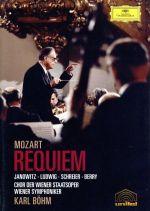 モーツァルト:レクィエム ニ短調 K.626(通常)(DVD)