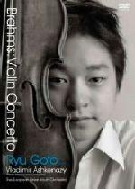 ブラームス:ヴァイオリン協奏曲 ニ長調 作品77(通常)(DVD)