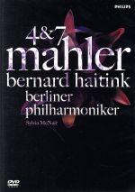 マーラー:交響曲第4番、第7番(通常)(DVD)
