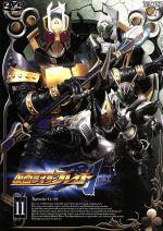 仮面ライダー剣 VOL.11(通常)(DVD)