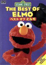 セサミストリート:ベスト・オブ・エルモ(通常)(DVD)