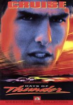 デイズ・オブ・サンダー(通常)(DVD)