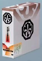 十八代目 中村勘三郎襲名記念DVDボックス 歌舞伎座襲名披露狂言集 勘三郎箱(通常)(DVD)
