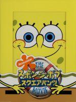 スポンジ・ボブ/スクエアパンツ ザ・ムービー スペシャル・コレクターズ・エディション(通常)(DVD)