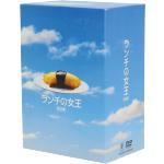 ランチの女王 完全版(通常)(DVD)