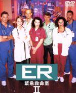 ER 緊急救命室 <セカンド>セット2(通常)(DVD)