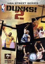 NBAストリートシリーズ/ダンク!Vol.2 特別版(通常)(DVD)