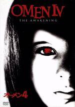オーメン4(通常)(DVD)