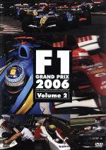 F1グランプリ 2006 VOL.2 Rd.7~Rd.12(通常)(DVD)