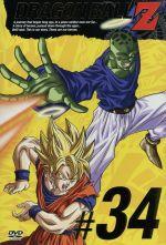 DRAGON BALL Z #34(通常)(DVD)