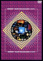 CLUB HALLELUJAH(通常)(DVD)