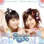 THE IDOLM@STER RADIO~歌姫楽園~(通常)(CDA)