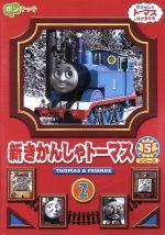 新きかんしゃトーマス シリーズ5 2巻(通常)(DVD)