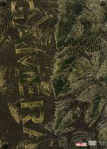 小さき勇者たち~ガメラ~ DTSメモリアル・エディション1965-2006(初回限定生産3枚組)((特典ディスク2枚付))(通常)(DVD)