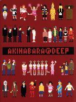アキハバラ@DEEP ディレクターズカット DVD-BOX(通常)(DVD)