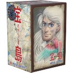 宝島 DVD-BOX(通常)(DVD)