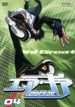 AIR GEAR DVD 04(通常)(DVD)