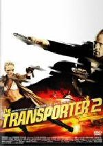 トランスポーター2 DTSスペシャル・エディション(通常)(DVD)