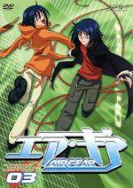 AIR GEAR DVD~STORM RIDER'S EDITION~03(通常)(DVD)