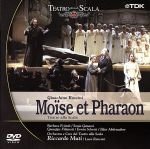 ロッシーニ:モーセとファラオ(通常)(DVD)