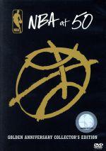 NBA フィフティ・イヤーズ(通常)(DVD)