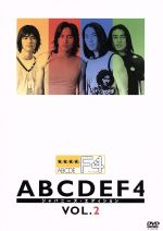 ABCDEF4 ジャパニーズ・エディション VOL.2(通常)(DVD)