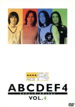 ABCDEF4 ジャパニーズ・エディション VOL.4(通常)(DVD)