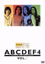ABCDEF4 ジャパニーズ・エディション VOL.1(通常)(DVD)