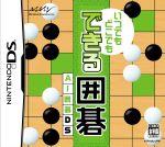 いつでもどこでも できる囲碁 AI囲碁(ゲーム)