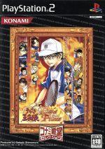テニスの王子様 キスオブプリンス フレイム コナミ殿堂セレクション(再販)(ゲーム)