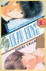 DEAR BOYS(6)月刊マガジンKC
