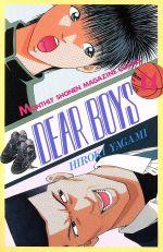 DEAR BOYS(14)月刊マガジンKC