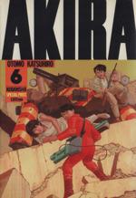 AKIRA(デラックス版)-金田(6)(KCデラックス339)(大人コミック)