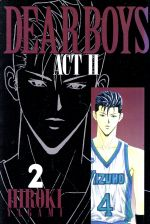 DEAR BOYS ACTⅡ(2)マガジンKC
