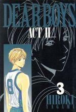 DEAR BOYS ACTⅡ(3)マガジンKC