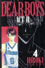 DEAR BOYS ACTⅡ(4)マガジンKC