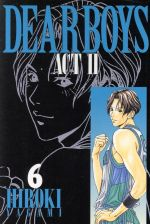 DEAR BOYS ACTⅡ(6)マガジンKC