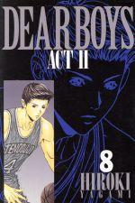 DEAR BOYS ACTⅡ(8)マガジンKC