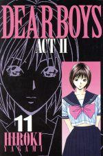 DEAR BOYS ACTⅡ(11)マガジンKC