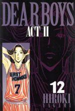 DEAR BOYS ACTⅡ(12)マガジンKC