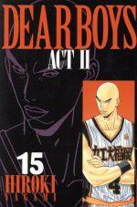DEAR BOYS ACTⅡ(15)マガジンKC