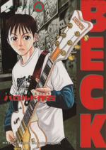 BECK(4)(KCDX)(大人コミック)